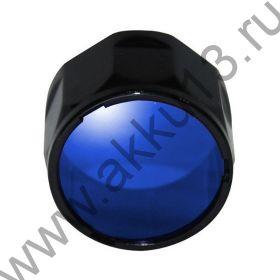 Фильтр TK Fenix синий