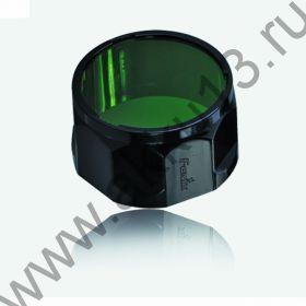Фильтр Fenix AOF-L зелёный